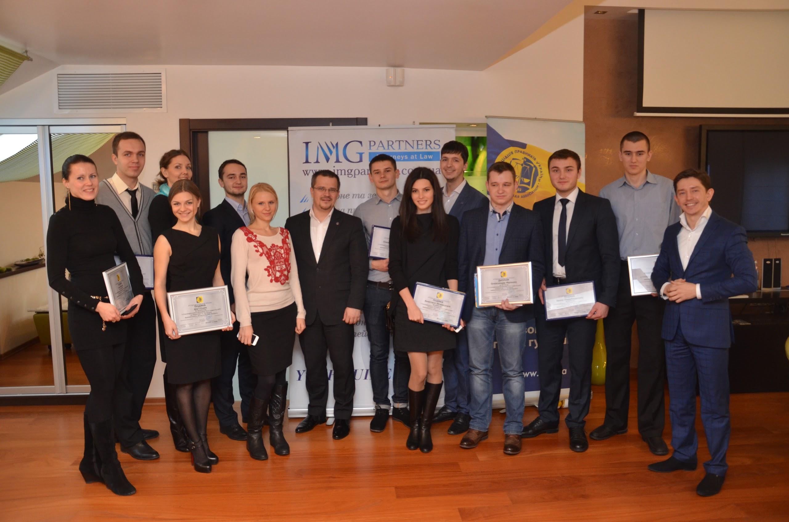 Нагородження переможців І Стипендіального конкурсу Ліги студентів