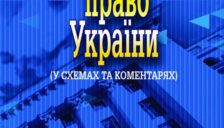 Admin_pravo(tabl)_obl