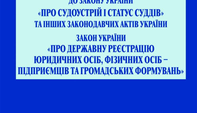 Admin_sud_kodex_obl