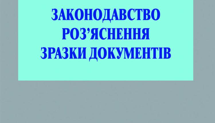 Decentralizacija_obl