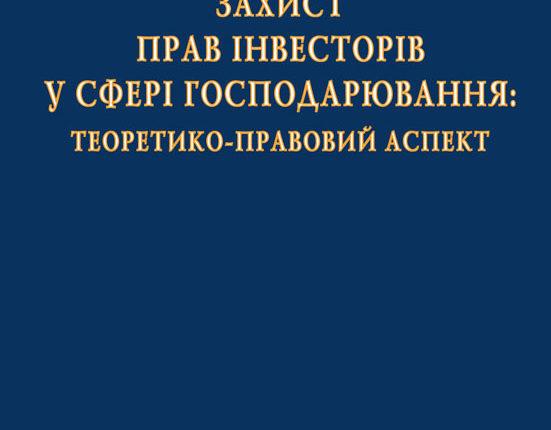 Hrimli_obl1
