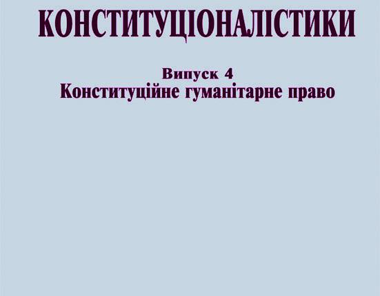 Konstitut_obl_vyp4