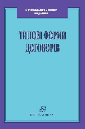 Luc_typovi__1-page-001