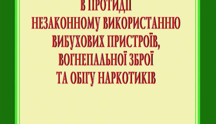 Obl_Kolesnyk_Gora