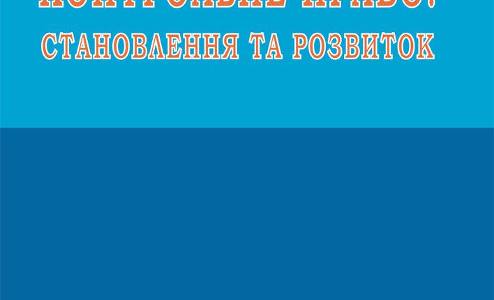 Obl_Savchenko_Ok