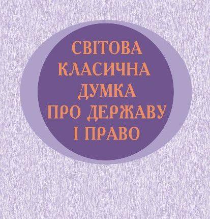 Ssvitova_dumka_obl-page-001