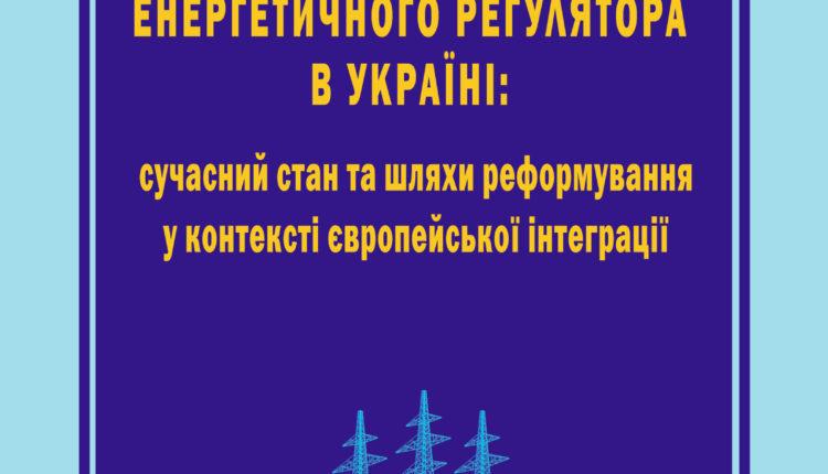 Vashchenko.1