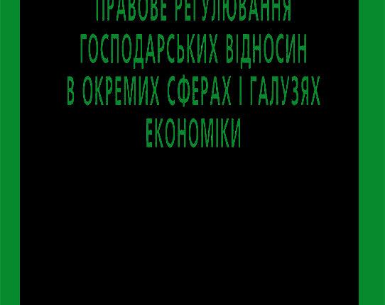 Vihrov_obl_sayt