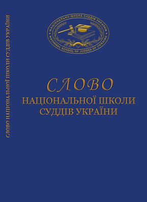 68479 (СНСШ)