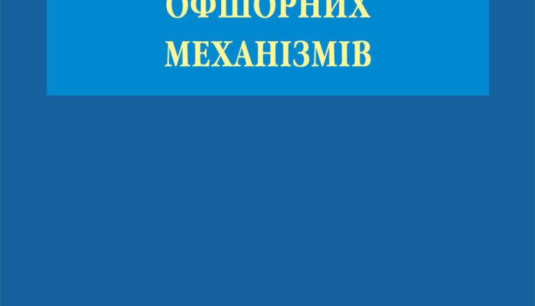 Leschenko_obl