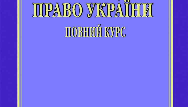 Sovgirja_obl