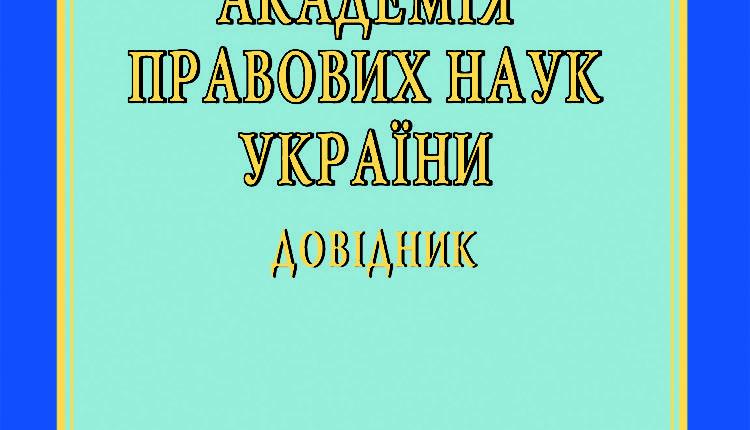 Dovid_NAPRNU_obl