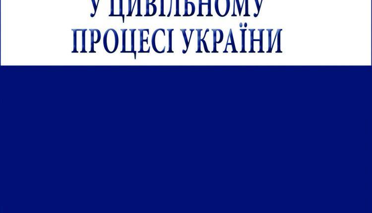 Grabov_obl_Teor_prak_dokaz