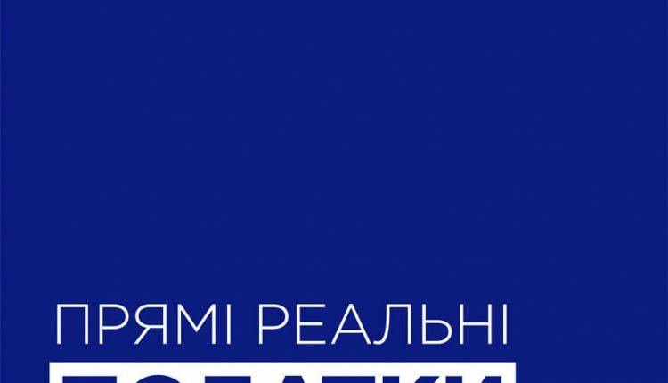 книга_налоги