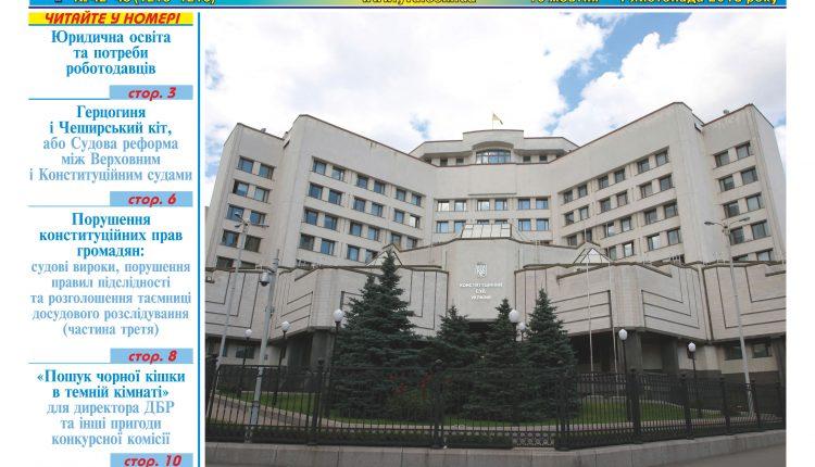 UVU_42-43_Страница_01
