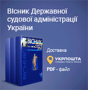 yurincom_banner_1