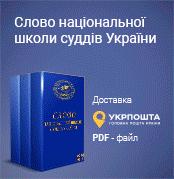 yurincom_banner_4