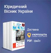 yurincom_banner_5
