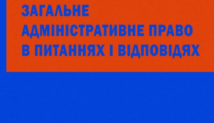 Melnik_Zag_adm_obl