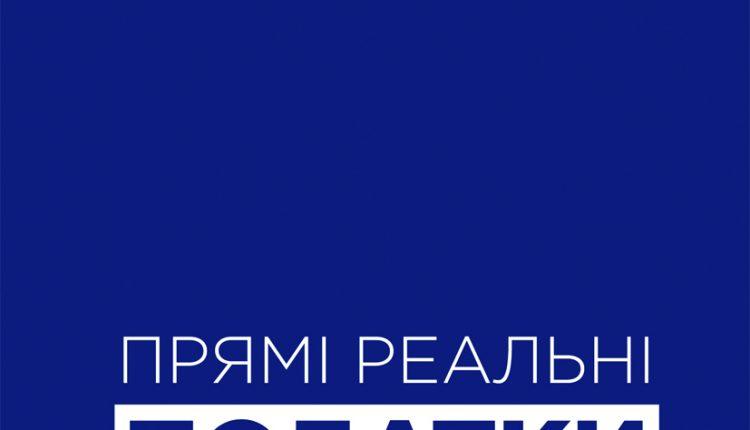Oblogka_Getmancev_2