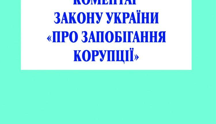 Korupcija_obl