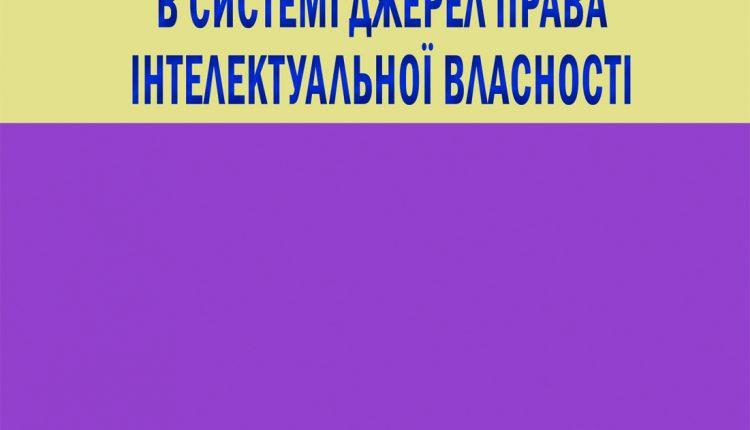 Obl_Kadetova_ok