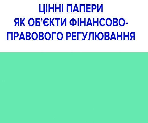 Obl_Kovalko_