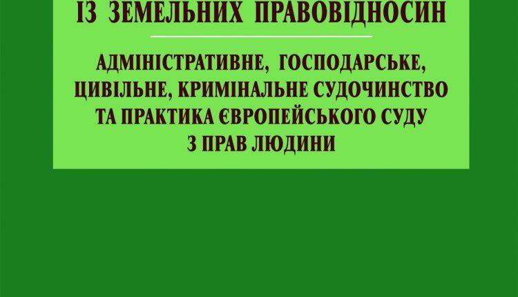 Zemlja_2019_obl_onovl