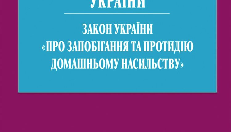 Obklad_Krymin_kodex_Ok