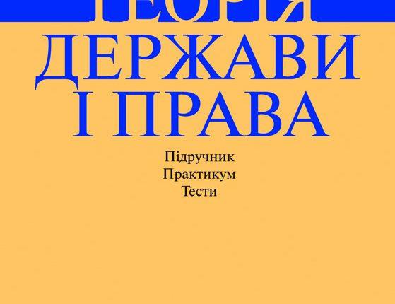 TDiP-2014 1-4_Layout 1