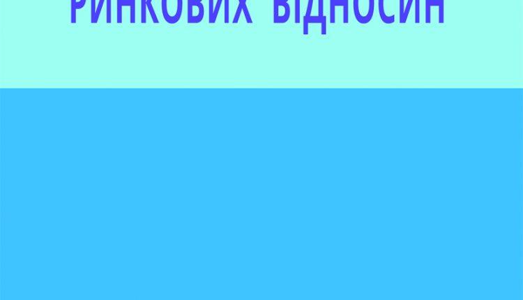 Mahinchuk_obl