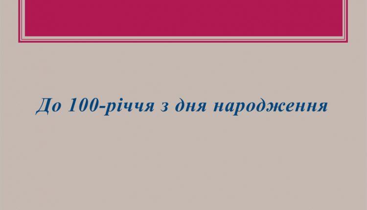 Matyshevsk_obl_