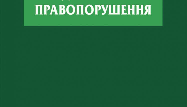 Obl_NPK_KUpAP_ok