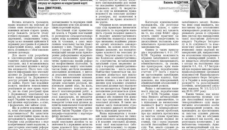 UVU_50_Страница_19