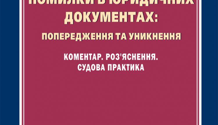 Tenkov_obl