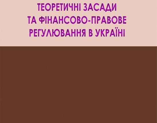 Pogidaeva_obl_Ok