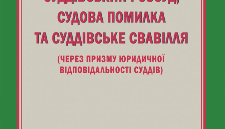 Miroshnichenko_obl