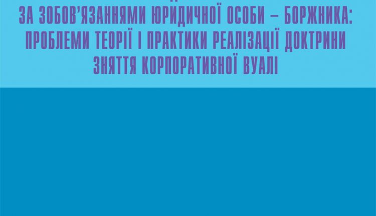 Mahinchuk_2_new_ok