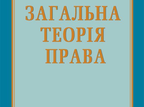 Bobrovnik_obl