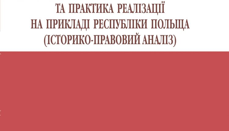 Яценко_ОБКЛАДИНКА