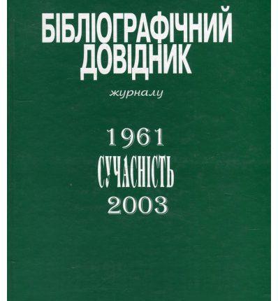 7172.jpg