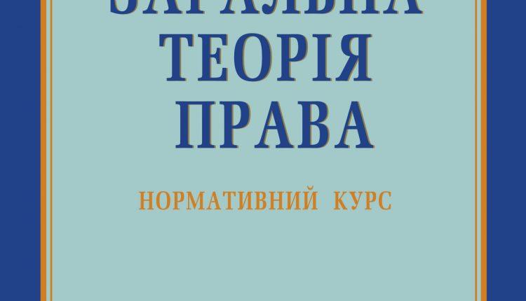Bobrovnik_obl_OK_new2