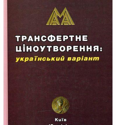 11066-1.jpg
