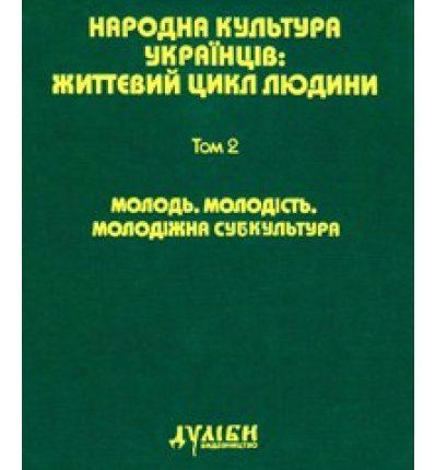 1229-1.jpg