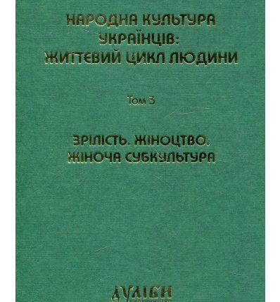 3216-1.jpg