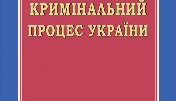 Kuchinska_Onovl_obl