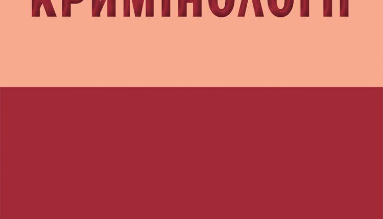Shakun&Timosh_obl_New